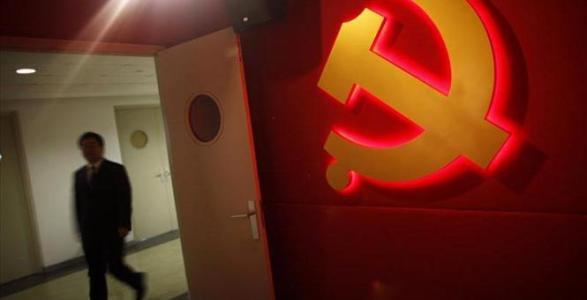 The Communist Resurgence