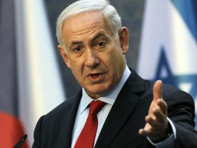 Netanyahu: Nuke Deal A 'Reward For Iran's Aggression'