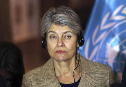 BULGARIAN COMMUNIST AND UNESCO BOSS IRINA BOKOVA MAY LEAD UN (Video)