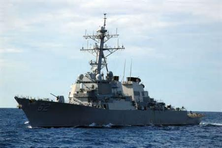 Russian Spy Ship Targets U.S. Nuclear Submarines Base Near Florida