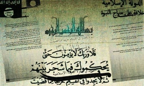The Isis papers: leaked documents show how Isis is building its state