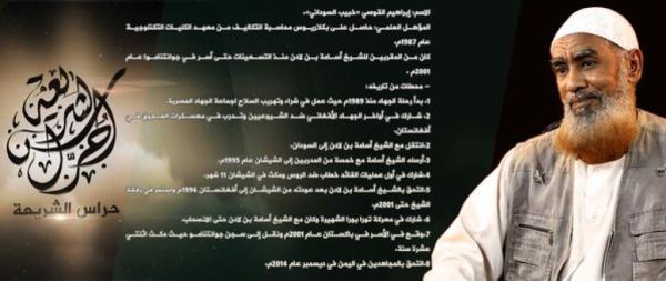 Ex-Guantanamo Detainee Now An al Qaeda Leader In Yemen