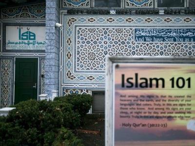Islamic-Center-YOON-S.-BYUNBoston-Globe--640x480