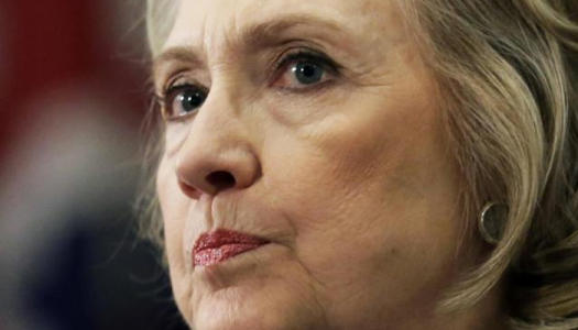 Another Ethics Violation For Hillary Clinton?