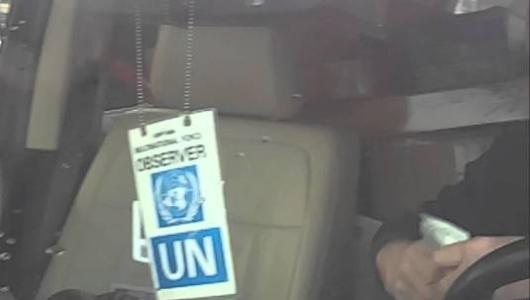 Video: What is a United Nations Multinational Force Observer doing on U.S. soil?