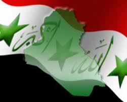 The Engineered Destruction and Political Fragmentation of Iraq. Towards the Creation of a US Sponsored Islamist Caliphate