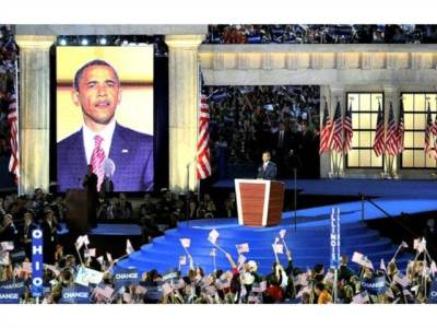 Obama's SOTU: The Transformative President Triumphant
