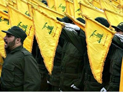 Hillary Emails: Intelligence Report Said Hezbollah Has Base in Cuba