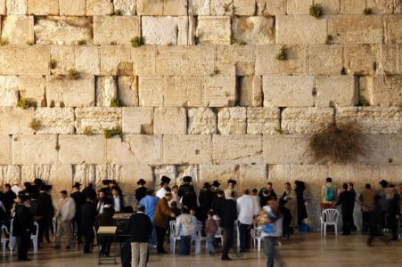 UNESCO Renames Western Wall 'Al-Buraq Plaza'