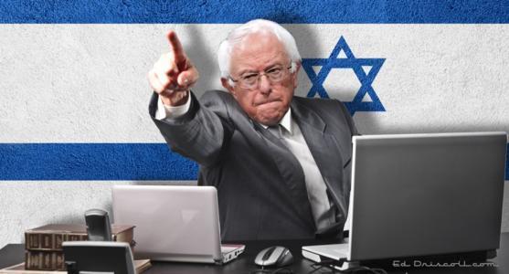Why Bernie Sanders Says Terrible Things about Israel