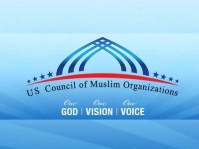 Muslim Brotherhood Day on Capitol Hill