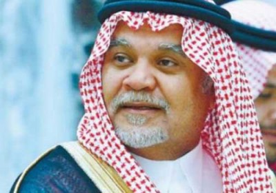 Description: http://www.raialyoum.com/wp-content/uploads/2014/12/prince-bandar-bin-sultan-66-400x280.jpg