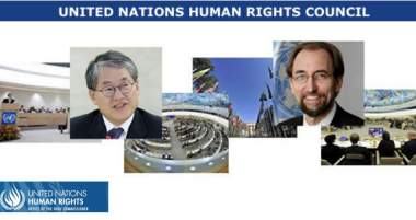 "UN ""Human Rights"" Body, Run by Dictators, Ridiculed in Congress"