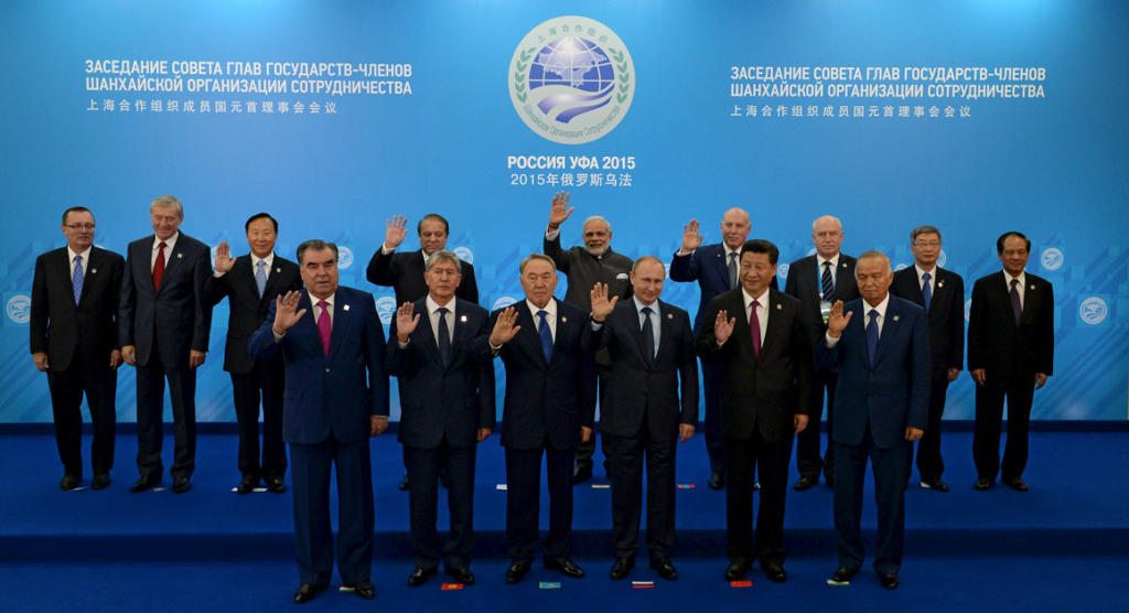 The Shanghai Cooperation Organization