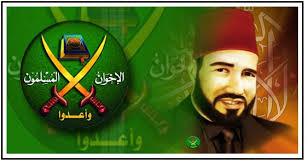 Description: Image result for Hassan al-Banna images