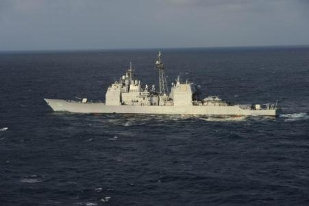 U.S. accuses Russian warship of aggressive maneuvers near U.S. navy ship