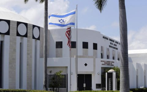 The Aventura Turnberry Jewish Center is viewed Monday, May 2, 2016, in Miami. Authorities said Monday, May 2, 2016, that a planned explosive attack on the center was thwarted by the FBI through an undercover operation involving a dummy bomb. The suspect, James Medina, made his initial appearance in federal court Monday following his arrest last week in the alleged plot. (AP Photo/Lynne Sladky)