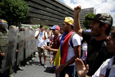 Police Block Anti-Government Protest in Venezuela,Tear Gas Fired