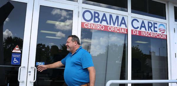 Obamacare Premiums Skyrocket