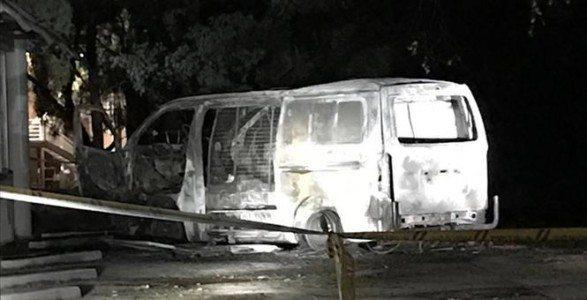 Car Bomb Rams Into Christian Office In Australian Capital City