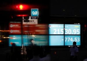 Asian stocks set to fall as Wall St snaps 3-day winning streak
