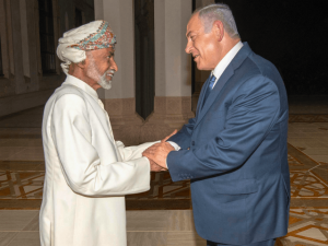 Report: Oman, Indonesia Next in Line for Peace With Israel