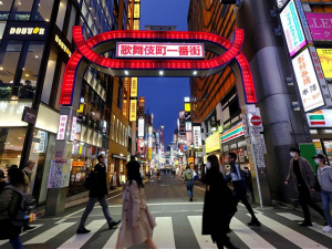 Japan: Lawmakers Caught Nightclubbing During Coronavirus State of Emergency