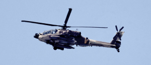 FACT CHECK: Does This Video Show An Israeli Helicopter Shot Down By Hamas?
