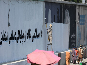 Taliban Paints over George Floyd Mural in Kabul with 'Victory Slogans'