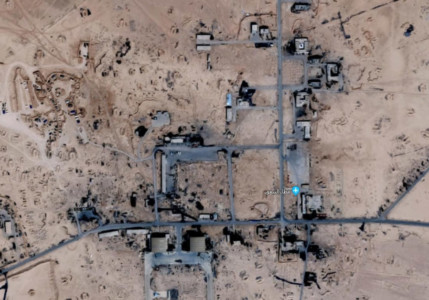 Iranians killed in alleged Israeli strike on military site in Syria.