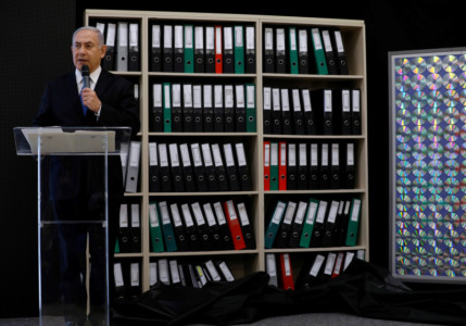 Mossad smuggled half a ton of nuclear documents out of Iran – in one night.