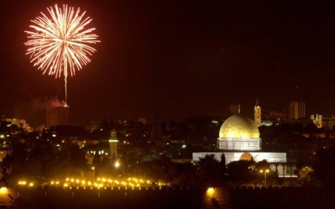Israel Celebrates 70 Years of Independence!.