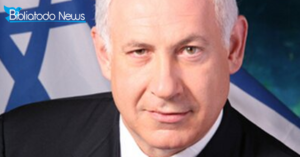 Israel Declares Itself 'Jewish State'. Jerusalem as Eternal Capital.
