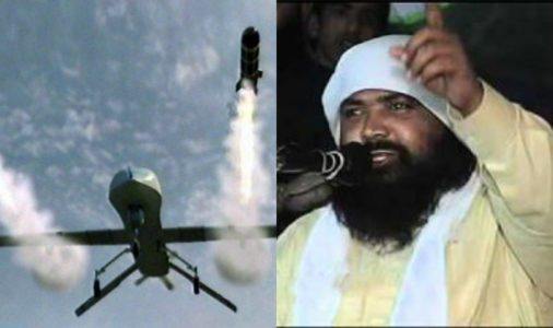 HIT CONFIRMED: Senior Al-Qaeda Leader Killed by U.S. Drone!