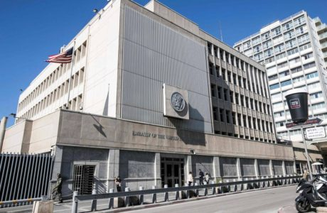 White House Weighs Plan to Move Embassy to Jerusalem.