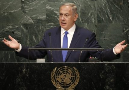 WATCH: Netanyahu Dazzles UN with Israel's 'Remarkable Contributions to All Nations'