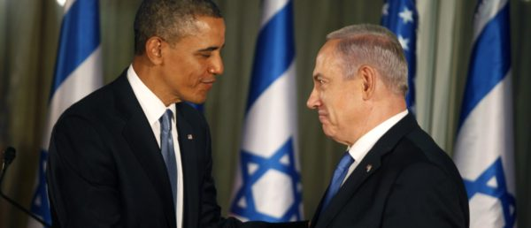 FLASHBACK: The Obama Administration Called Netanyahu A 'Chickensh**'