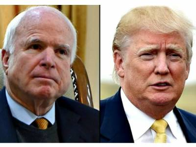 Donald Trump Expresses 'Deepest Sympathies' After John McCain's Death.