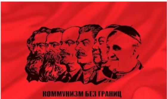 Marxist Mole in the Vatican?