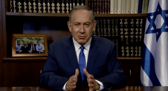 WATCH: Netanyahu Thanks House For Condemning UN Security Council Resolution