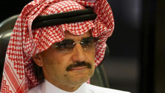 Anti-Trump Prince Alwaleed – a BIG Clinton DONOR – is Jailed in Corruption Sweep in Saudi Arabia