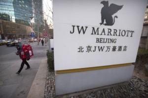 China Emboldened Steps Up Policing of Multinationals