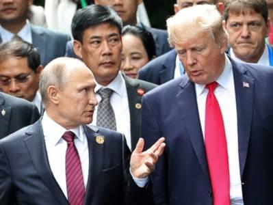 Kremlin Prepares for 'Difficult' Trump-Putin Meeting.