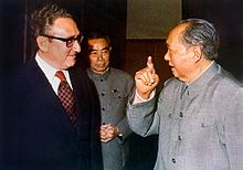 https://upload.wikimedia.org/wikipedia/commons/thumb/0/09/Kissinger_Mao.jpg/220px-Kissinger_Mao.jpg