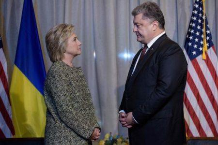 Media, Dems Ignore Hillary Ukraine Collusion