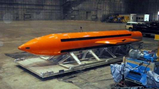 Why the US dropped the 'mother of all bombs' in Afghanistan.