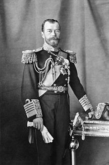 Nicholas II by Boissonnas & Eggler c1909.jpg