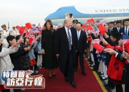 PRESIDENT DONALD TRUMP Is First US President Invited to Dine in China's Forbidden City