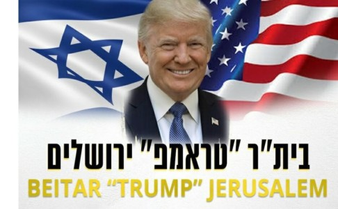 24 Hours Before US Embassy Opening in Jerusalem City Soccer Team Renames itself After President Trump.