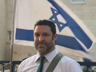 American Citizen Murdered in Palestinian Terror Attack Identified.